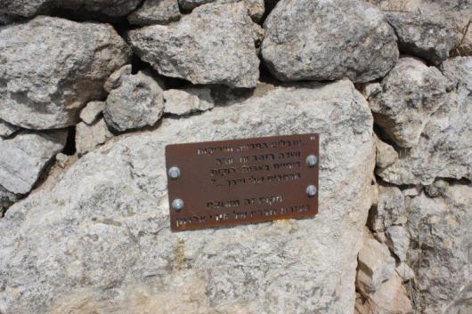 הר איתן 13.10.2011 051
