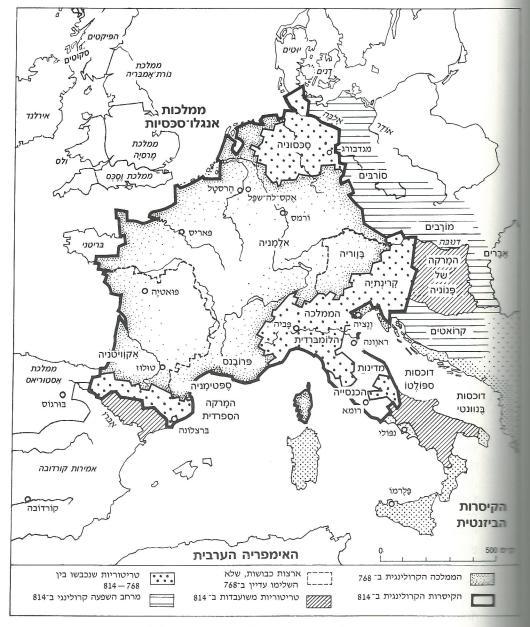 הממלכה הקרולינגית - לופז