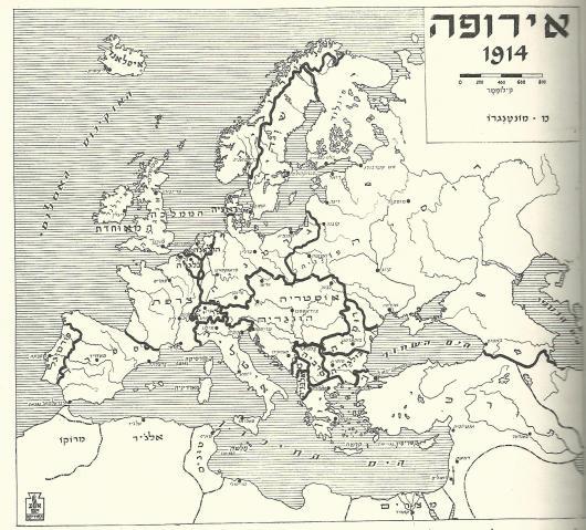 מקור: האנציקלופדיה העברית, כרך ג', ע' 170