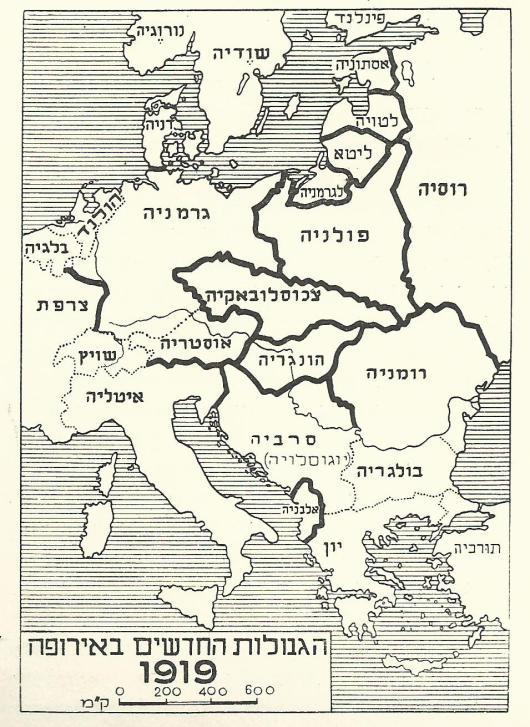 אירופה 1919 [מקור: האנציקלופדיה העברית, כרך ג', ע' 167]