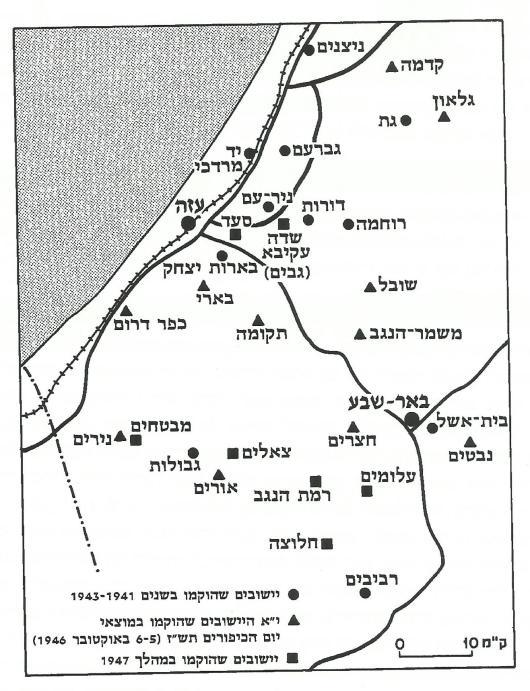 ישובים עבריים ב-1947 - חנינא 136
