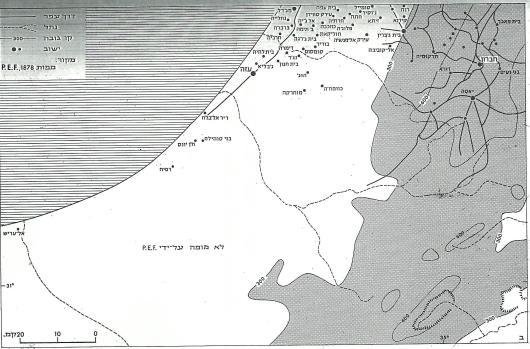 ישובים ערבים 1878 - קרק 29