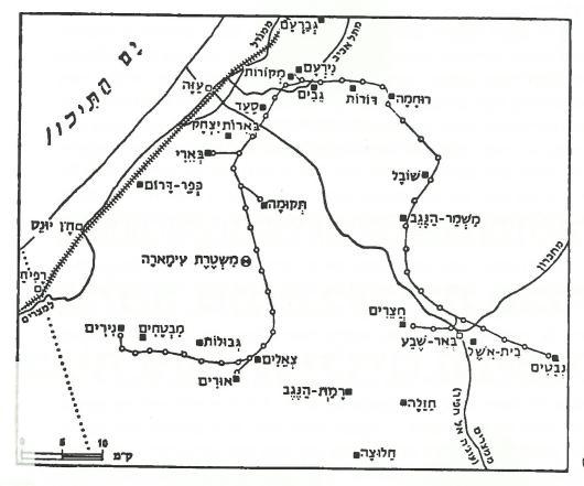 קווי מים 1947 - חנינא 132