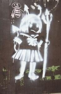 ת''א --- 7.12.2012 058