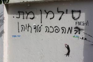 ת''א --- 7.12.2012 078