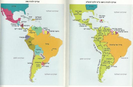 אמריקה הלטינית - מדינת הלאום