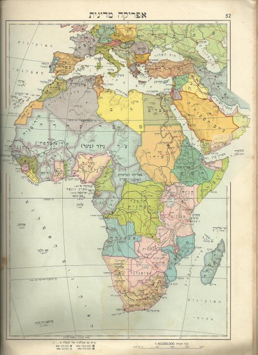 סריקה של אפריקה